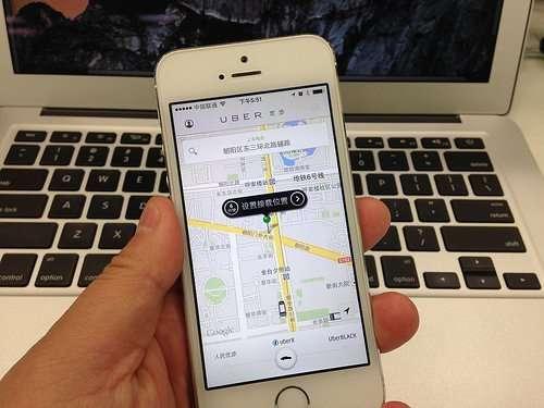 Uber on phone